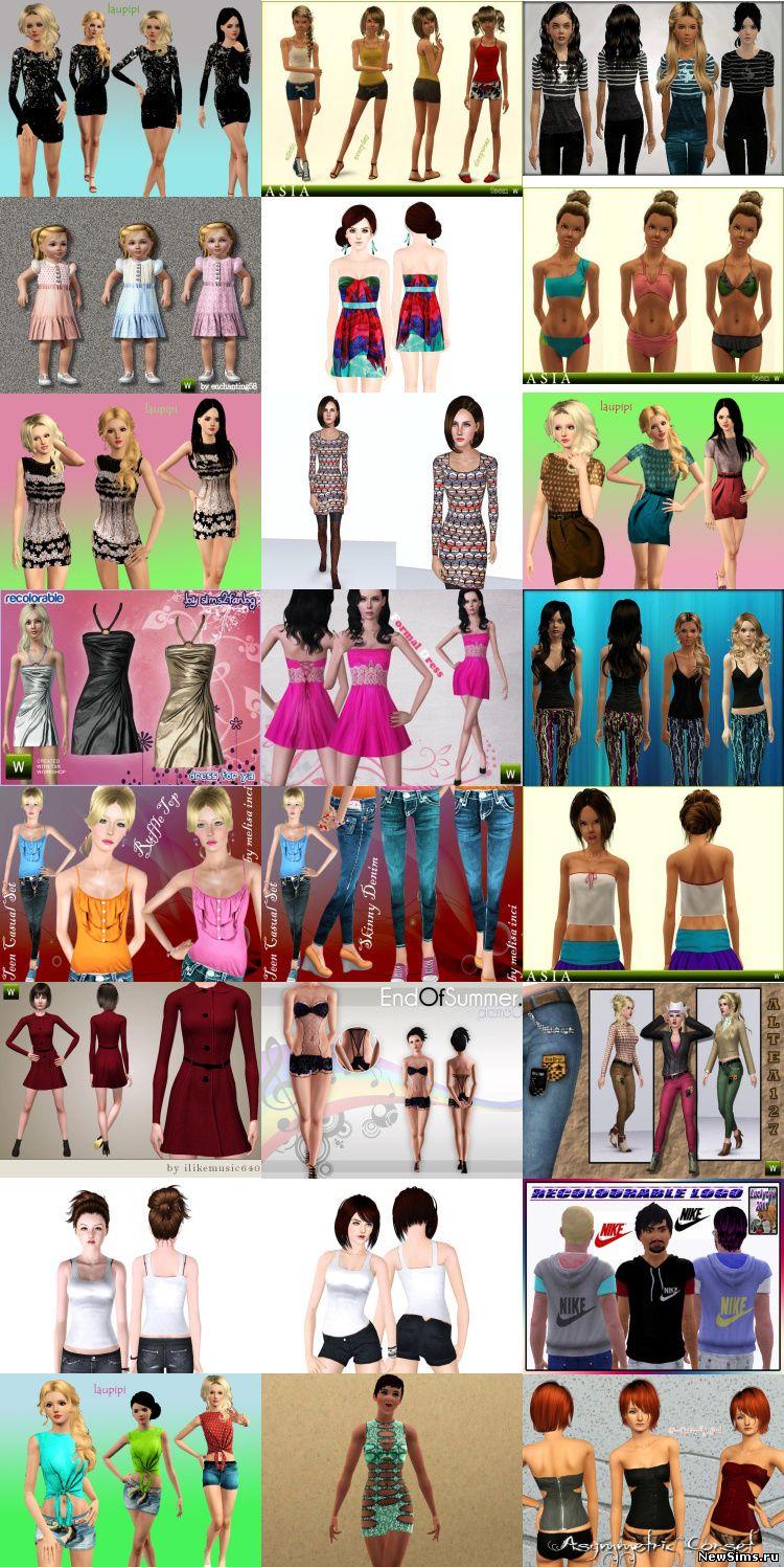 Одежда в формате sims3pack 1