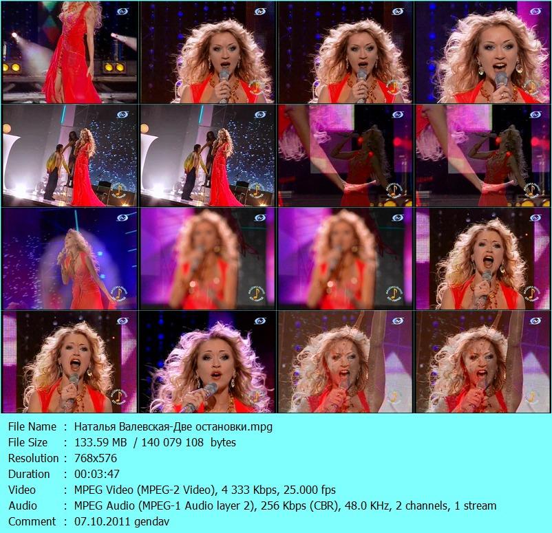 http://4put.ru/pictures/max/199/612557.jpg