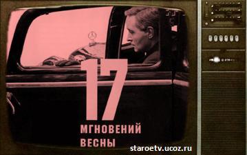 Первый и Россия покажут черно-белые фильмы в цвете