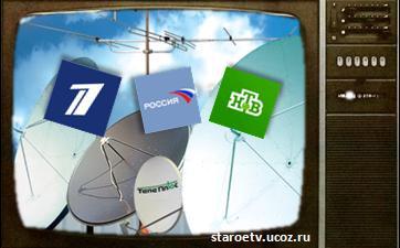 Главные телеканалы покажут в кабельных сетях бесплатно