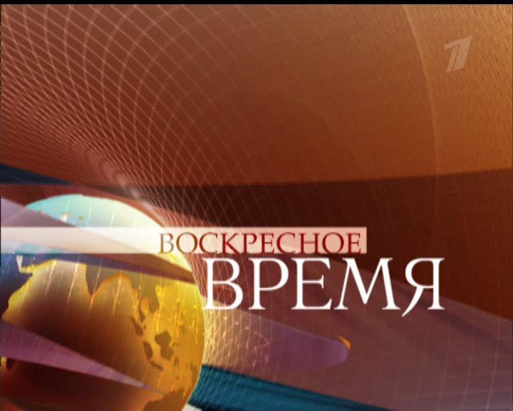 http://4put.ru/pictures/max/2/7723.jpg