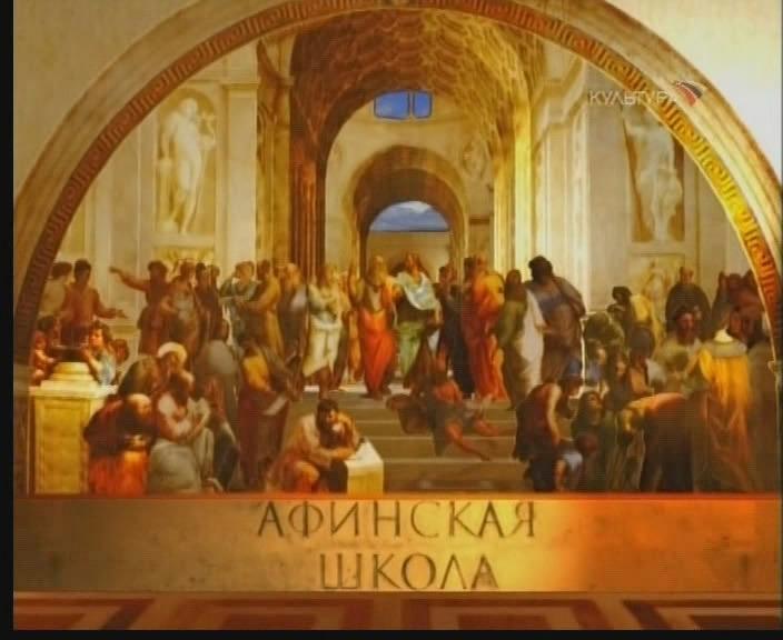 Который добровольно оставил свой трон и стал первым в мире филосо…