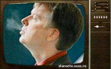 Пельш покинул Первый канал