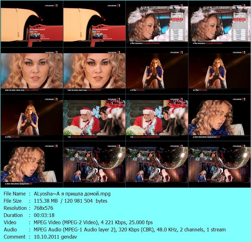 http://4put.ru/pictures/max/200/617356.jpg