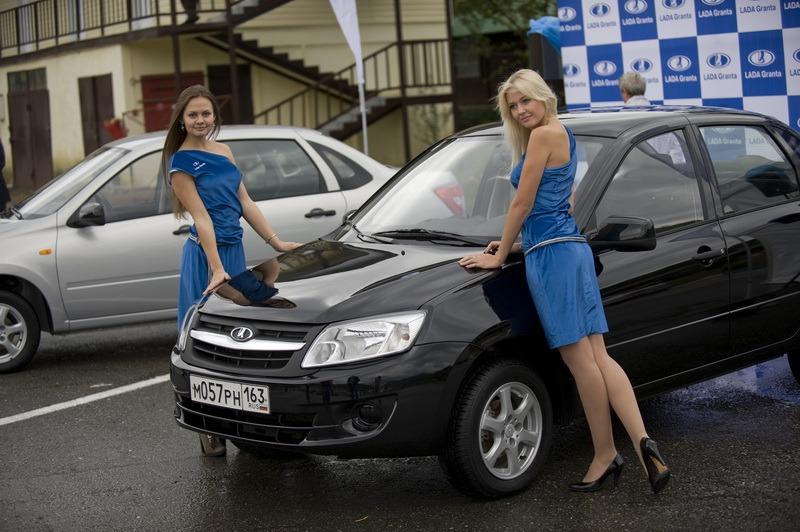 http://4put.ru/pictures/max/209/644904.jpg