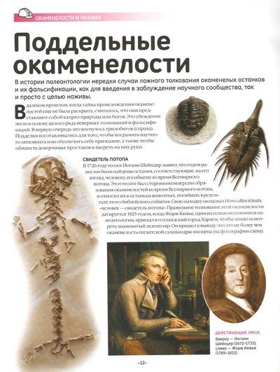 Минералы №110 Гидромусковит фото, обсуждение