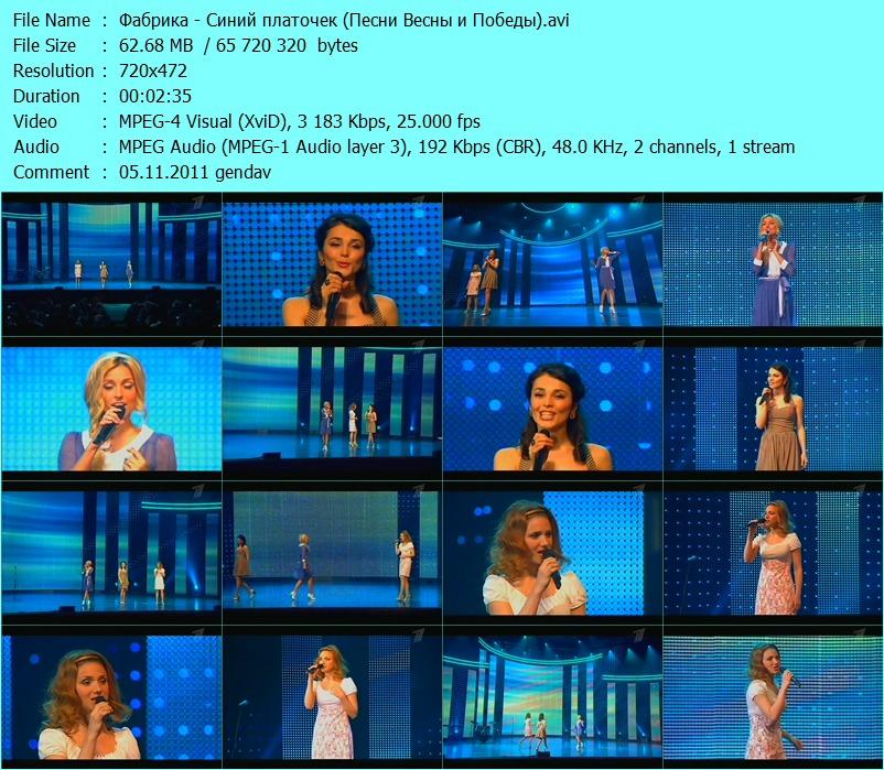 http://4put.ru/pictures/max/212/654317.jpg