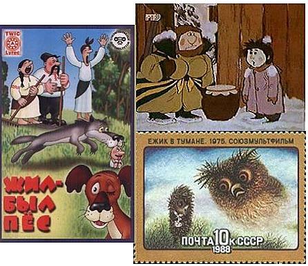 Сборник советских культовых мультфильмов 80-ых годов. DVDrip › Торрент