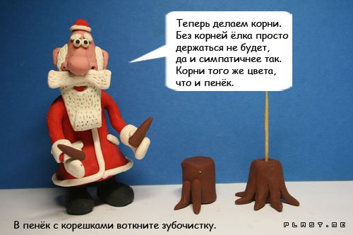 http://4put.ru/pictures/max/222/684570.jpg