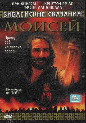 «Художественный Фильм Православный Смотреть Онлайн» — 2015