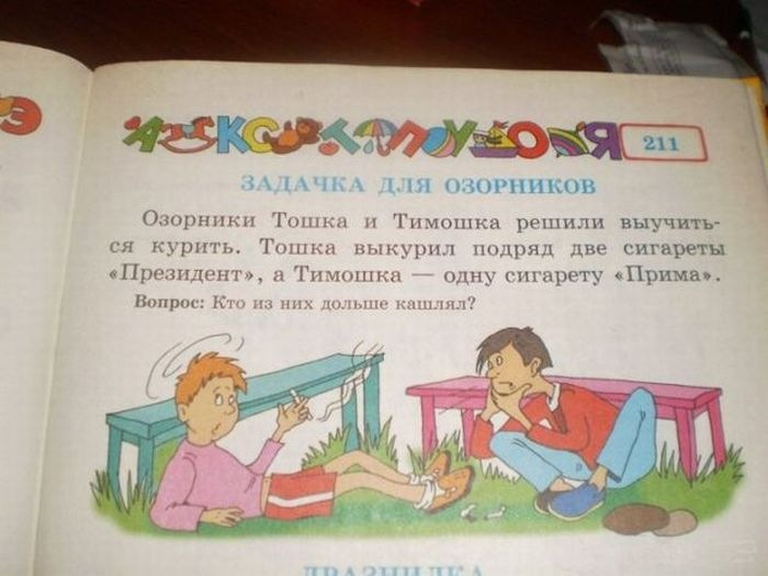http://4put.ru/pictures/max/232/715098.jpg