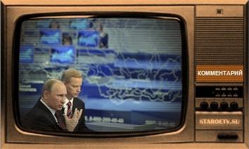 Телерейтинг разговора с Владимиром Путиным показал, есть ли у премьер министра шанс на президентских выборах