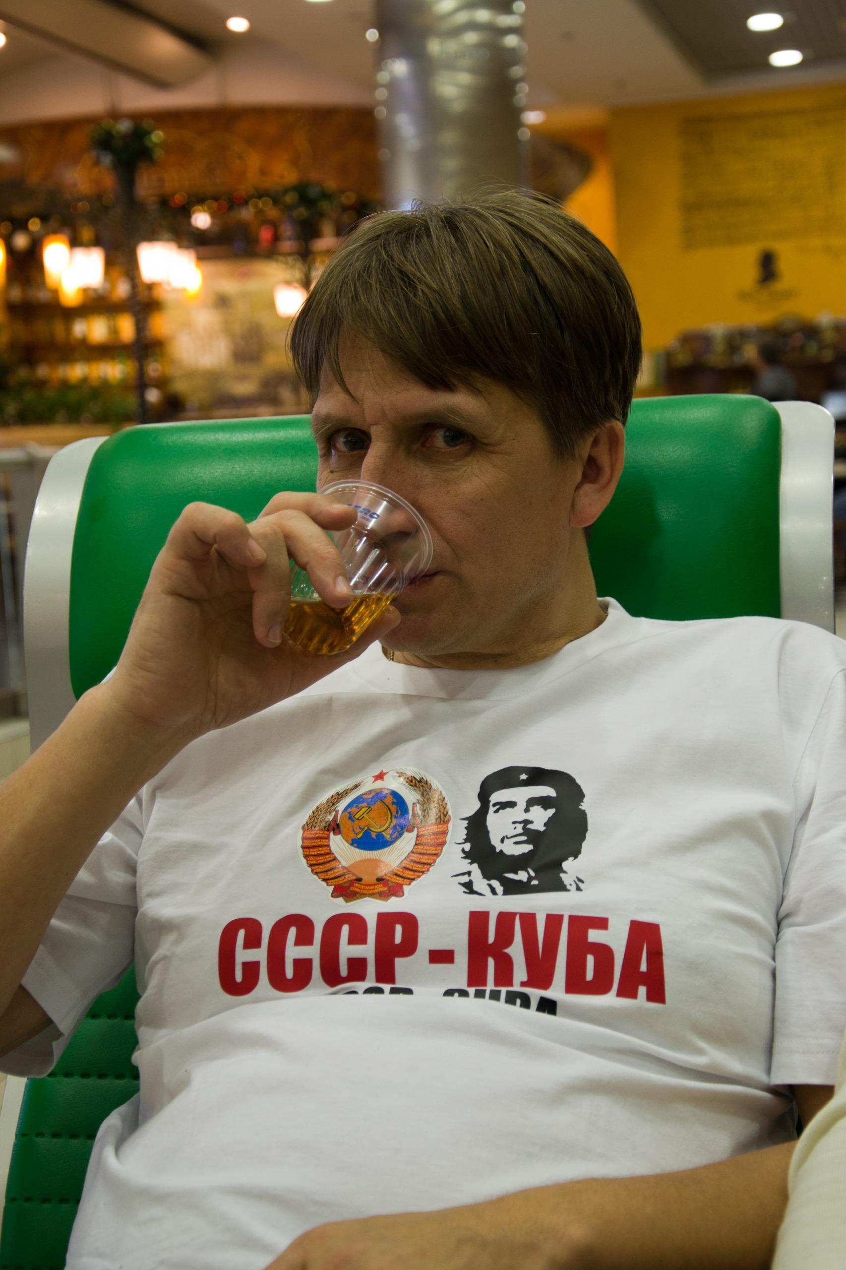 Руская тетка с пацаном 28 фотография
