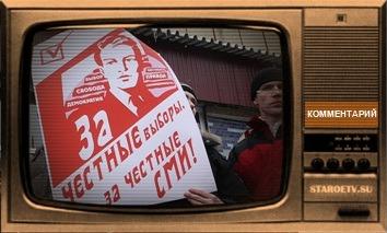 В какой момент федеральным телеканалам разрешили сообщать о митинге на проспекте Сахарова? (Видео)