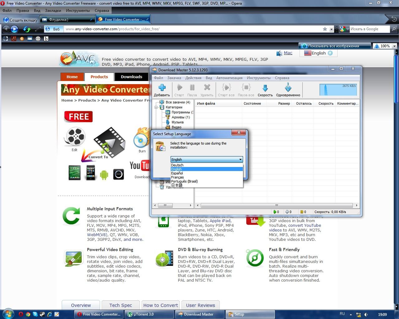 Конвертер MKV в AVI Как перевести формат MKV в AVI 29