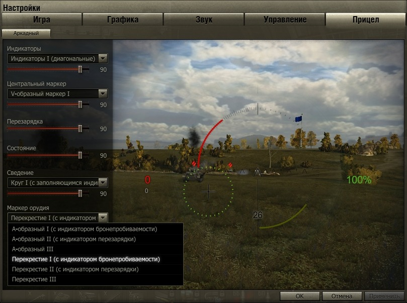 Аддоны world of tanks