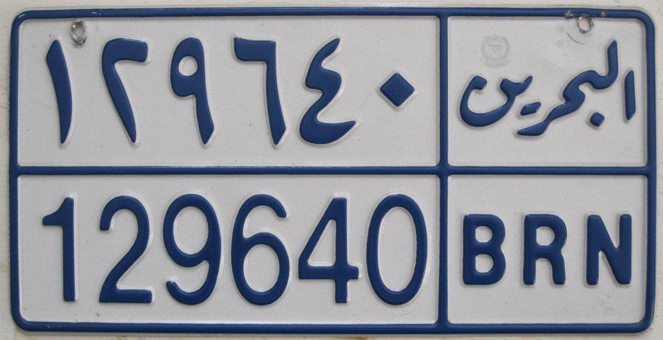 806971.jpg