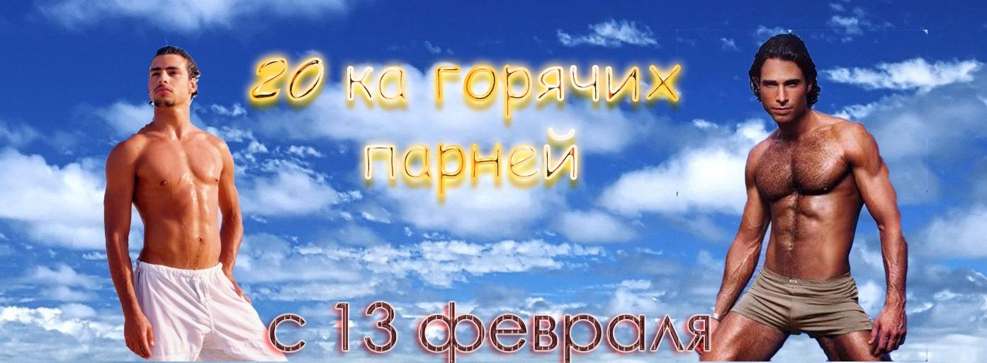 http://4put.ru/pictures/max/262/807873.jpg
