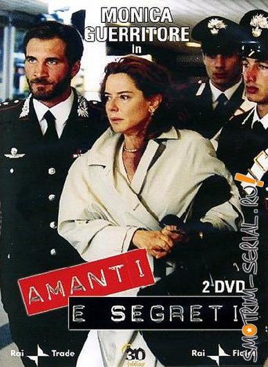 Любовь и тайны/ Amanti e segreti  810096