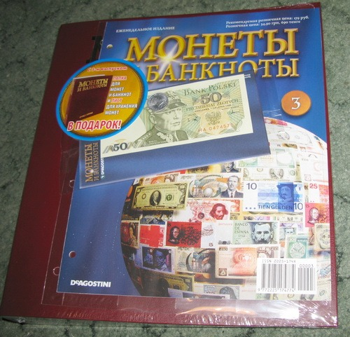 ... монет повторяет банкнотный монеты: nacekomie.ru/forum/viewtopic.php?f=69&t=3682