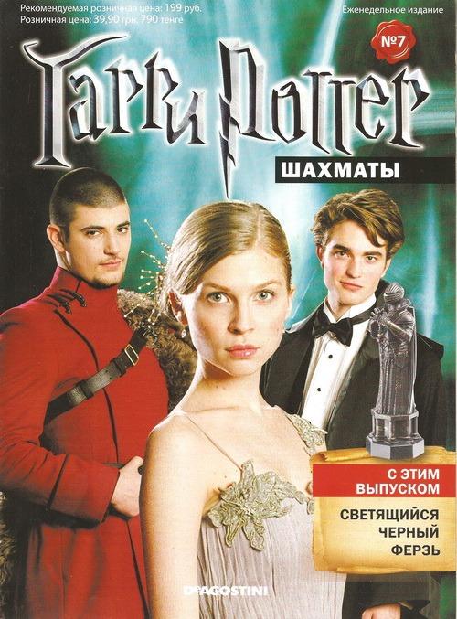 Галерея обложек журнала 2007 и 2012 годов - только фото!