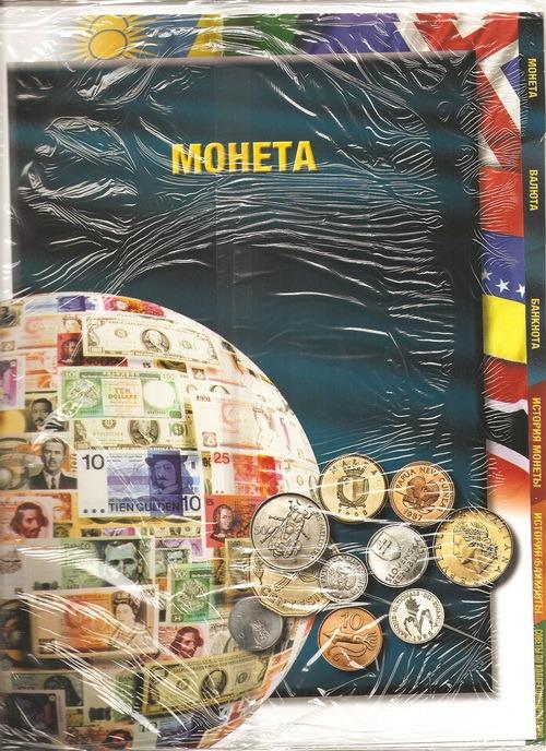 Монеты и банкноты №4 (1 франк Руанды, 1 пфенниг ФРГ, 1 тое Папуа-Новой Гвинеи)