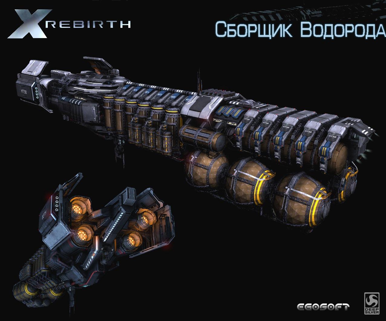 Скриншоты, видео X Rebirth | страница 1 (Elite Games)