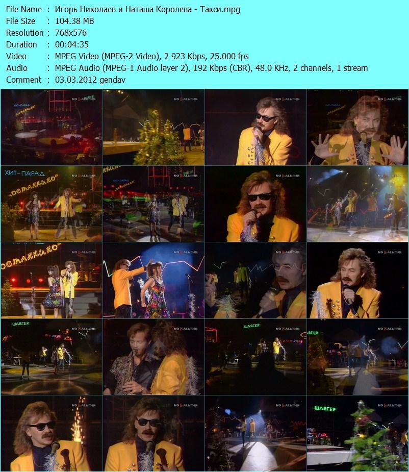 http://4put.ru/pictures/max/275/846424.jpg