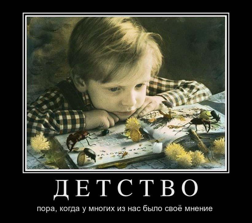 http://4put.ru/pictures/max/275/846726.jpg