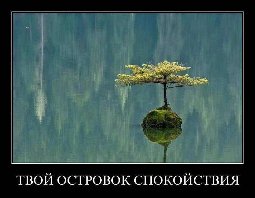 http://4put.ru/pictures/max/278/854019.jpg