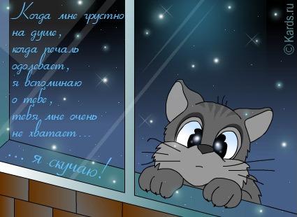 http://4put.ru/pictures/max/278/856379.jpg