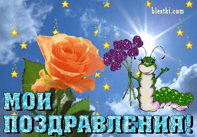 http://4put.ru/pictures/max/279/857140.jpg