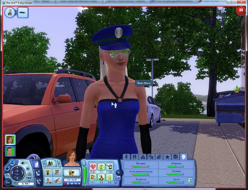 """The Sims 3: Шоу-Бизнес"" 857611"