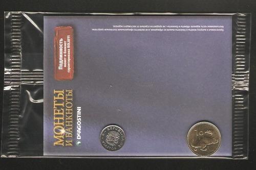 Монеты и банкноты №6 (2 сентаво Боливии, 1 цент Мальты)