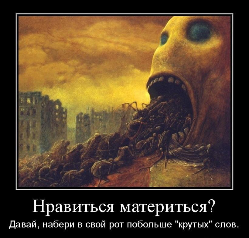 ... СТАТУСЫ - КАРТИНКИ ФОТО - КАРТИНКИ ФОТО: fon1.ru/load/65-1-0-3779