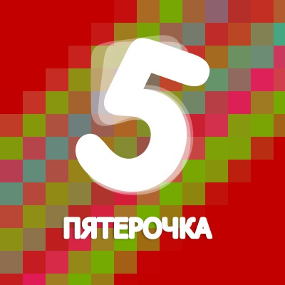 http://4put.ru/pictures/max/283/870620.jpg
