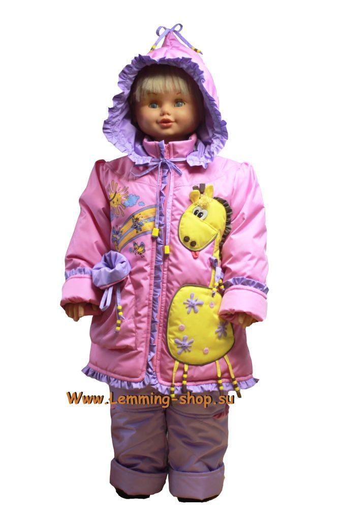 Лемминг Детская Одежда Купить