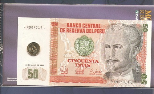 Монеты и банкноты №7 (50 инти Перу, 1 гуарани Парагвая)