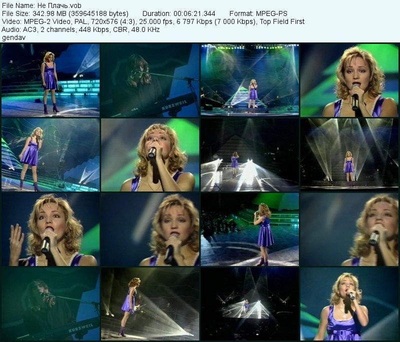 http://4put.ru/pictures/max/286/881406.jpg