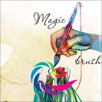 Волшебная кисточка|За художественный талант