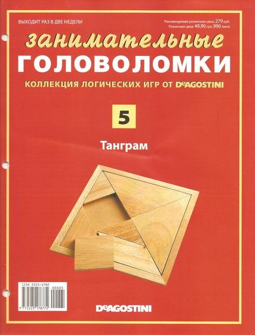 Занимательные  головоломки №5 Танграм фото, обсуждение