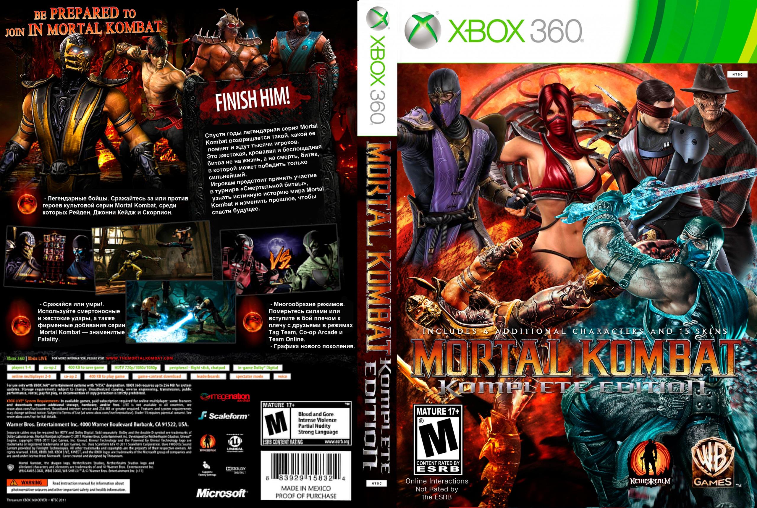 Mortal kombat komplete edition nudity porn gallery