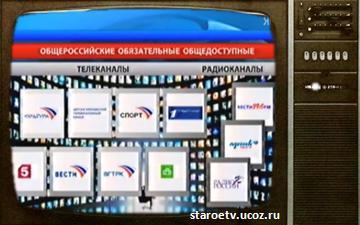 В России грянула цифровая революция