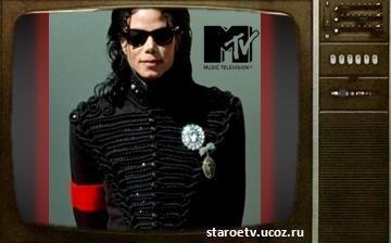 Прощание с Майклом Джексоном покажут сегодня на MTV
