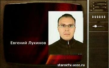 В Южной Осетии расследуют причины смерти российского тележурналиста Лукинова