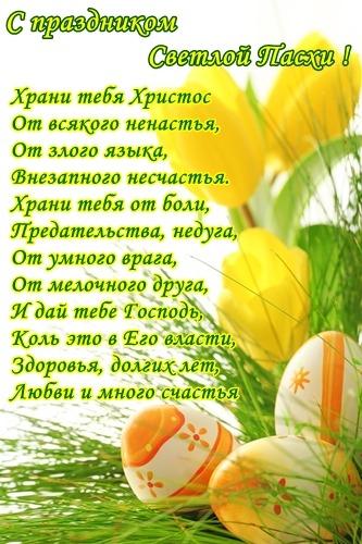 http://4put.ru/pictures/max/301/927032.jpg