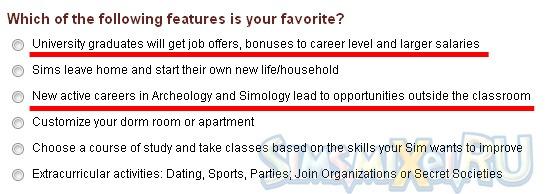 Аддон Университет в Sims 3