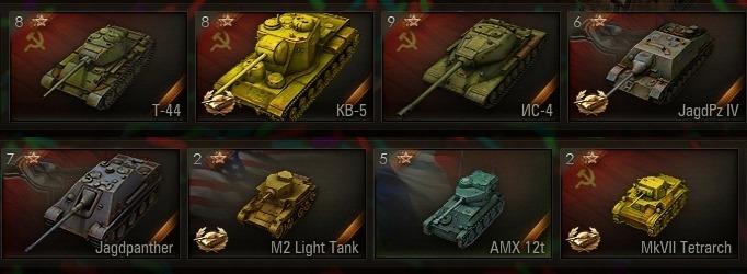 Как сделать свои иконки танков