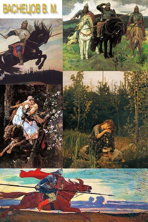 картина три богатыря фото в хорошем качестве