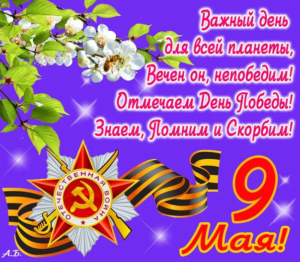 http://4put.ru/pictures/max/317/974077.jpg